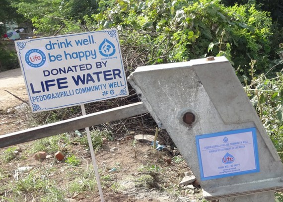 Life water well at Peddirajupalli, drink well be happy!