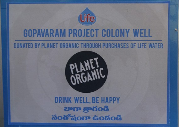 A plaque on the well honours Planet Organic's contribution
