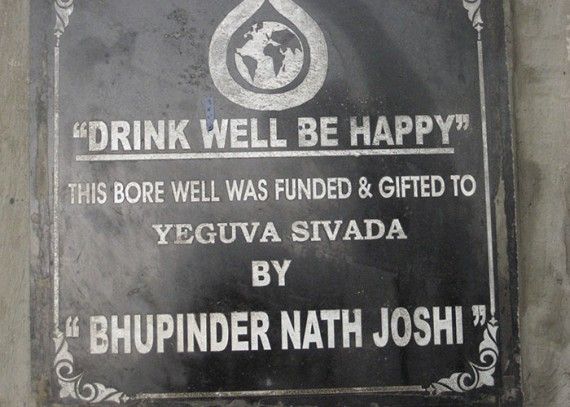 A plaque on the well commemorates Bhupinder Nath Joshi