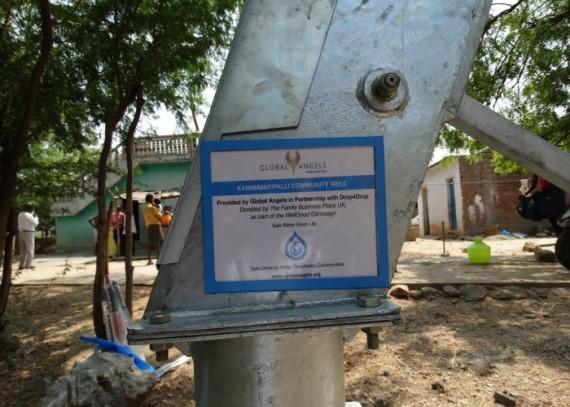 plaque=Kammavaripalli