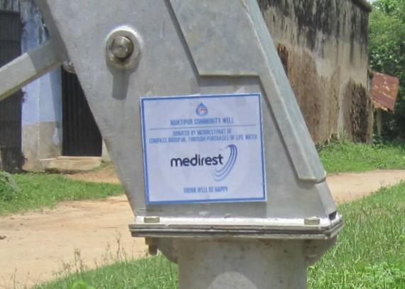 Plaque close up - Muktipur