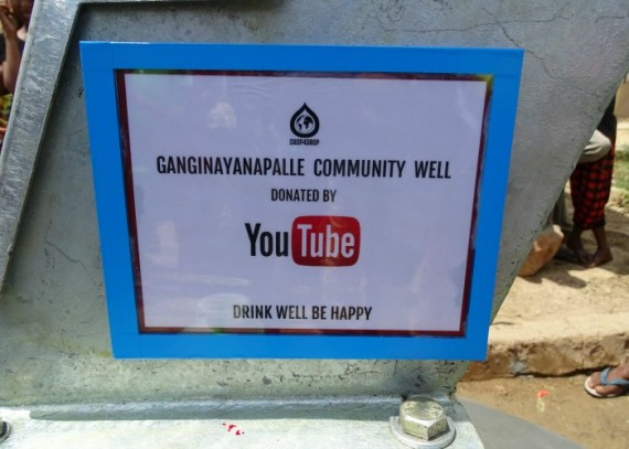 ganginayanapalle-plaque