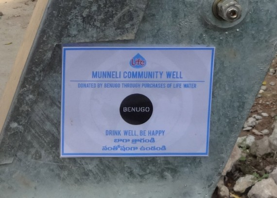 The plaque on the Munnelli well