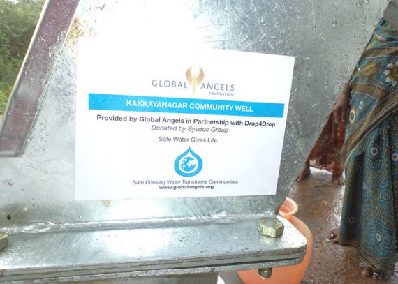 Close up of plaque