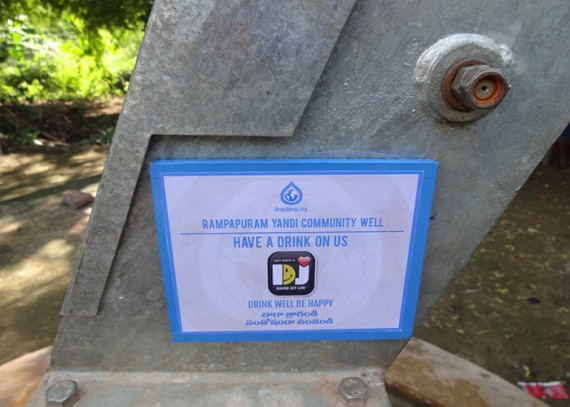 A plaque on the well commemorates the contribution made by LNADJ