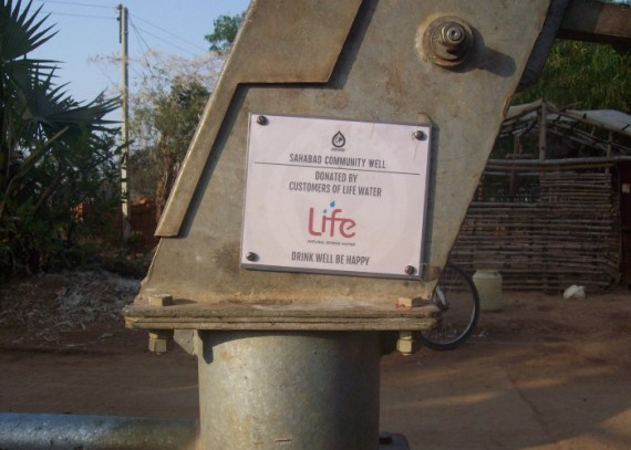 Borewell with plaque (1)