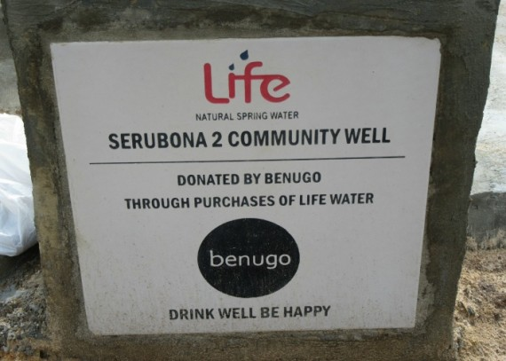 Plaque on the water source